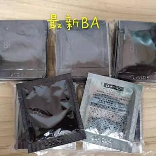 ポーラ(POLA)の第六世代POLA最新 BAローション1ml×50包(化粧水/ローション)