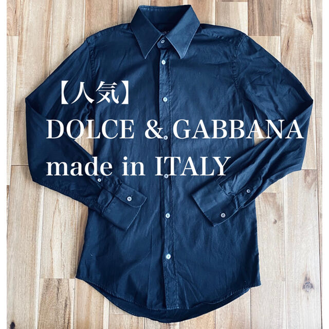 DOLCE&GABBANA(ドルチェアンドガッバーナ)の【人気】DOLCE & GABBANA ドルガバ シャツ 長袖 D&G メンズのトップス(シャツ)の商品写真