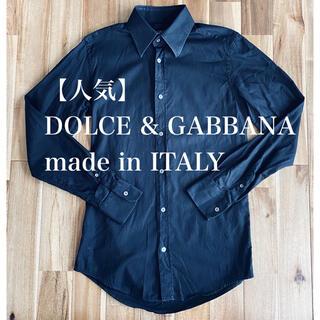 ドルチェアンドガッバーナ(DOLCE&GABBANA)の【人気】DOLCE & GABBANA ドルガバ シャツ 長袖 D&G(シャツ)