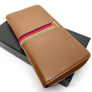 ポールスミス(Paul Smith)の新品 Paul Smith  ポールスミス ラウンドファスナー 長財布(財布)