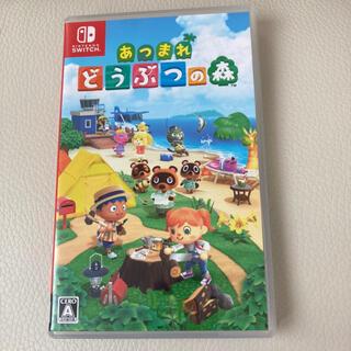 ニンテンドースイッチ(Nintendo Switch)のNintendo Switch あつまれ どうぶつの森 美品(家庭用ゲームソフト)