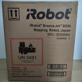 iRobot - IROBOT ブラーバジェット250 新品未使用