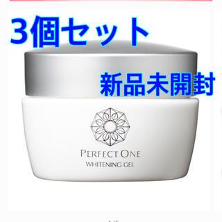 PERFECT ONE - パーフェクトワン薬用ホワイトニングジェル 新日本製薬 75g 3個セット