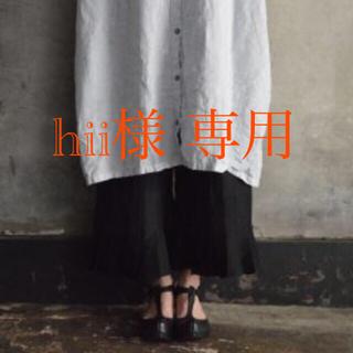 susuri/ Cotton Silk Khadi Flutter Pants