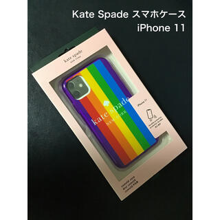 ケイトスペードニューヨーク(kate spade new york)の新品 Kate Spade iPhone 11 スマホカバー(iPhoneケース)