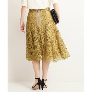 IENA - VERMEIL par iena 37,400円 リバーレーススカート
