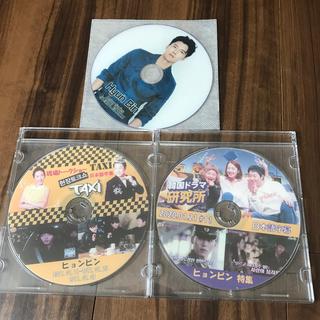 ヒョンビンDVD タクシー Actor Series 韓ドラ研究所 (韓国/アジア映画)