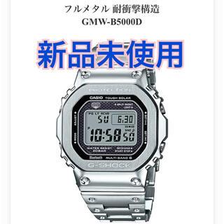 G-SHOCK - G-SHOCK GMW-B5000D-1JF フルメタル シルバー