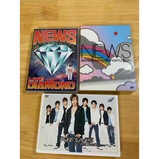ニュース(NEWS)のNEWS ライブDVD 3枚セット(アイドルグッズ)