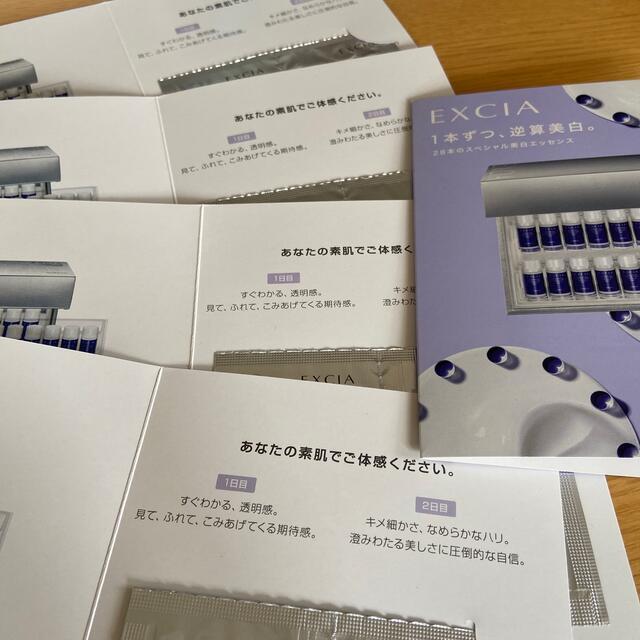 ALBION(アルビオン)のアルビオン ホワイトニング イマキュレートエッセンス MXC コスメ/美容のスキンケア/基礎化粧品(フェイスクリーム)の商品写真