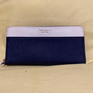 ケイトスペードニューヨーク(kate spade new york)のケイトスペード長財布 特別値下げ(財布)