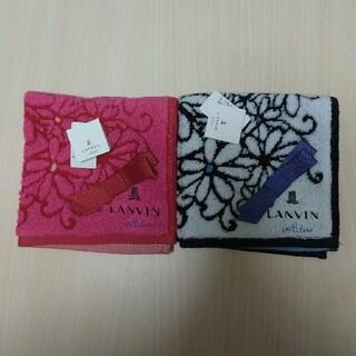 ランバン(LANVIN)のランバン タオルハンカチ 2枚 新品 (U)(ハンカチ)