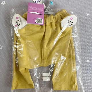 GU - ジーユー シナプシュ コラボ パンツ