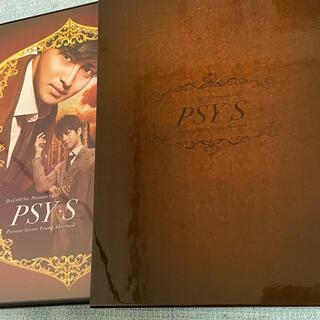 舞台 PSY・S DVD(舞台/ミュージカル)