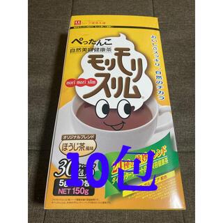 モリモリスリム  ほうじ茶風味 10包(健康茶)