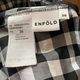 エンフォルド(ENFOLD)のエンフォルド チェック柄 スカート(ロングスカート)