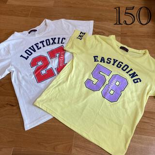 lovetoxic - 《150サイズ》Lovetoxic  Tシャツ 2枚セット