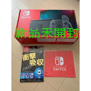 Nintendo Switch - 新品未開封 任天堂 スイッチ 本体 Nintendo switch