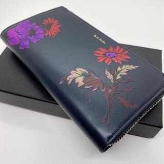 ポールスミス(Paul Smith)の新品 Paul Smith  ポールスミス L字ファスナー 長財布(財布)