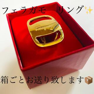 Salvatore Ferragamo - フェラガモ スカーフリング (赤い箱付き)