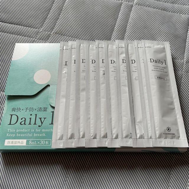 Daily1 (10本セット)オーラルケアウォッシュ コスメ/美容のオーラルケア(口臭防止/エチケット用品)の商品写真