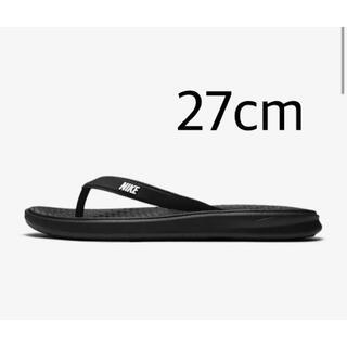 ナイキ(NIKE)のNIKE ナイキ サンダル ソレイ 27cm(サンダル)