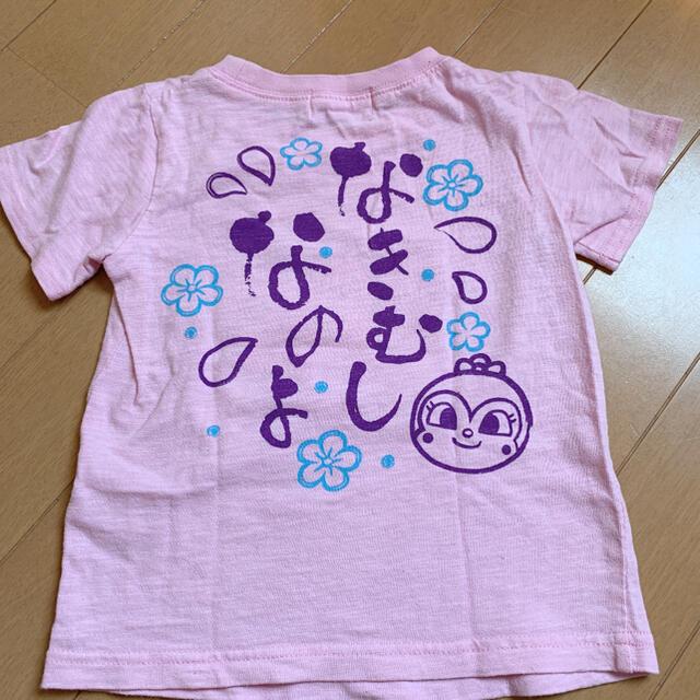 アンパンマン(アンパンマン)のアンパンマン Tシャツ コキンちゃん 95 女の子 半袖 半袖Tシャツ  キッズ/ベビー/マタニティのキッズ服女の子用(90cm~)(Tシャツ/カットソー)の商品写真
