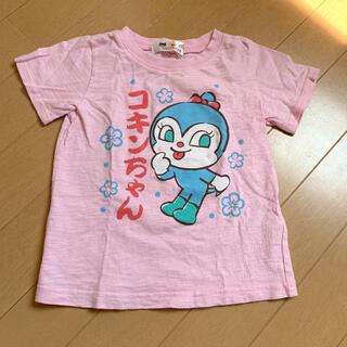 アンパンマン - アンパンマン Tシャツ コキンちゃん 95 女の子 半袖 半袖Tシャツ