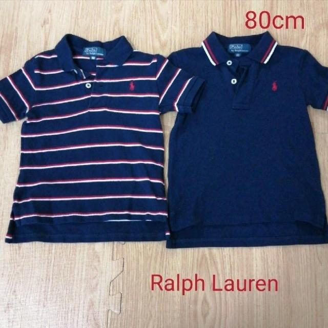 POLO RALPH LAUREN(ポロラルフローレン)の値下げ POLO RALPH LAUREN ポロシャツ セット 80 キッズ/ベビー/マタニティのベビー服(~85cm)(シャツ/カットソー)の商品写真