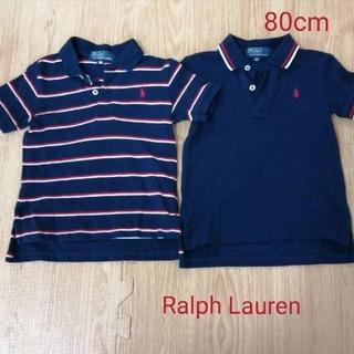 POLO RALPH LAUREN - POLO RALPH LAUREN ポロシャツ セット 80