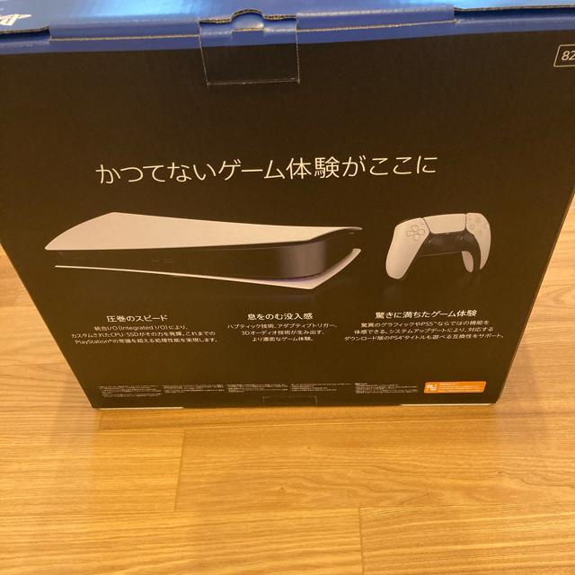 PlayStation(プレイステーション)のPS5 PlayStation5 本体 デジタルエディション エンタメ/ホビーのゲームソフト/ゲーム機本体(家庭用ゲーム機本体)の商品写真
