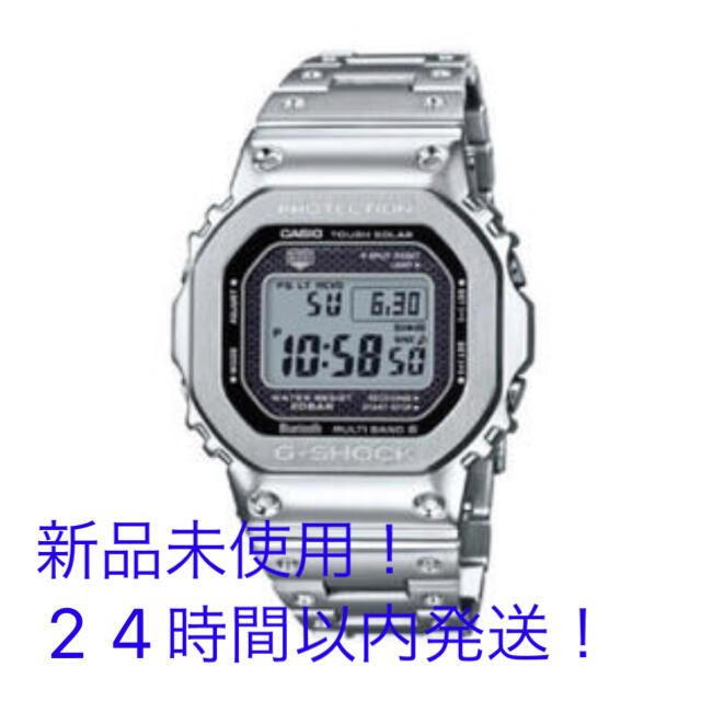 G-SHOCK(ジーショック)の【新品】CASIO G-SHOCK GMW-B5000D-1JF Gショック メンズの時計(腕時計(デジタル))の商品写真