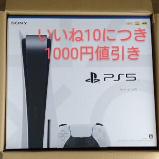 PlayStation - 新品未開封 PS5 本体 CFI-1000A01