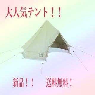 【大人気】ノルディスク製アスガルド12.6(正規品、新品、未使用!)