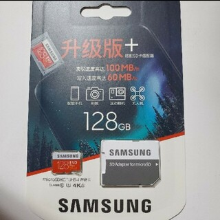 SAMSUNG - サムスン micro SDカード 128gb