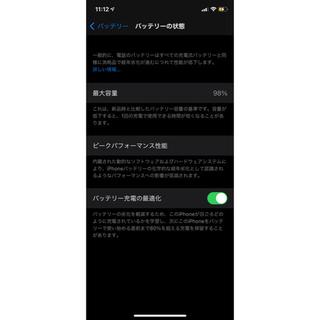 iPhone - iphone 11 pro 64 GB