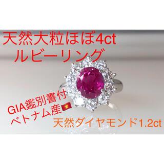 キラキラshop 大粒 ルビー ほぼ4ct 豪華 ダイヤ ギラギラ リング pt(リング(指輪))