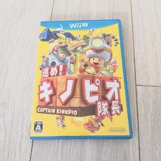 任天堂 - 進め! キノピオ隊長 Wii U