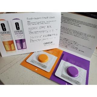 クリニーク(CLINIQUE)のCLINIQUE美容液試供品(サンプル/トライアルキット)