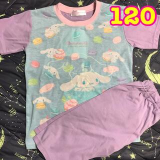 サンリオ - ☆新品☆  サンリオ シナモン 半袖 光るパジャマ 120