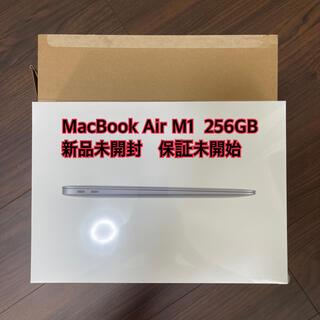 Apple - 【新品未開封】MacBook Air M1スペースグレイ 8G 256GB