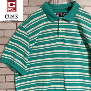 POLO RALPH LAUREN - 90s 古着 チャップス ラルフローレン ボーダーポロシャツ 刺繍ロゴ ゆるだぼ