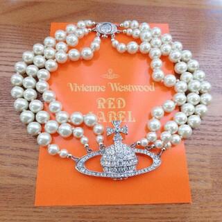 ヴィヴィアンウエストウッド(Vivienne Westwood)の本日限定値下げ!ヴィヴィアン・ウエストウッド 3連パールネックレス(ネックレス)