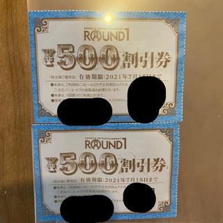 ラウンドワン 株主優待 1000円分(ボウリング場)