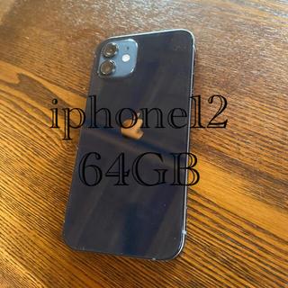 Apple - 超美品!! SIMフリー iphone12 64GB ブラック