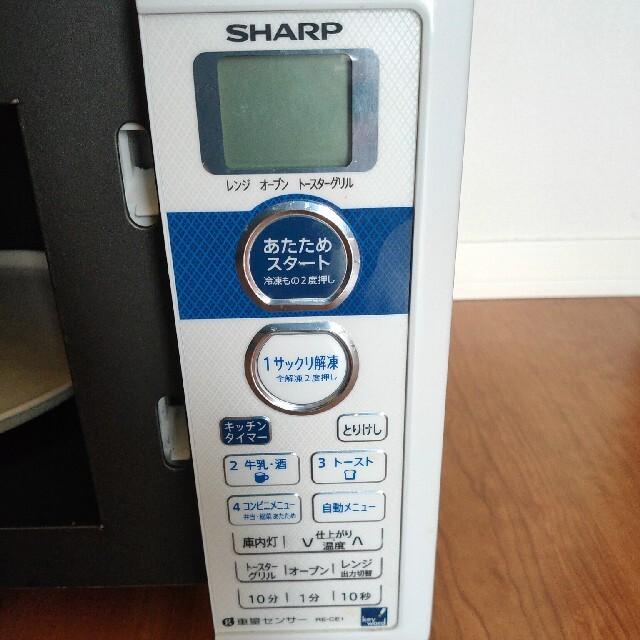 SHARP(シャープ)のSHARP 電子レンジ スマホ/家電/カメラの調理家電(電子レンジ)の商品写真