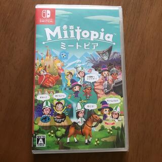ニンテンドースイッチ(Nintendo Switch)の新品未開封 ミートピア Miitopia Switch(家庭用ゲームソフト)