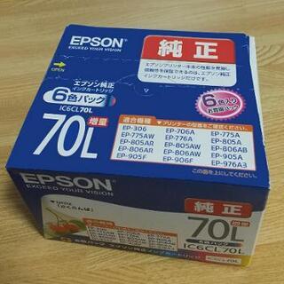 新品 エプソン 純正 IC6CL70L インクカートリッジ  / 143