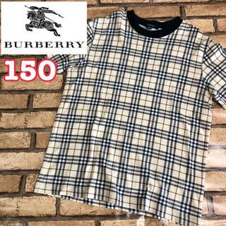 バーバリー(BURBERRY)の正規品【Burberry】バーバリー 半袖Tシャツ ノバチェック  150(Tシャツ/カットソー)