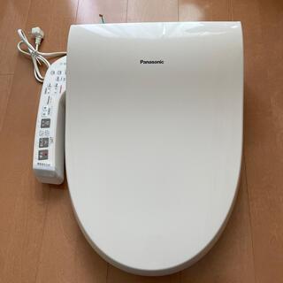 Panasonic - Panasonic 温水洗浄便座 DL-UE20-CP